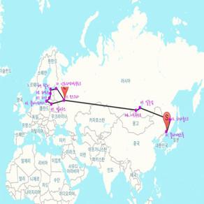 시베리아 횡단열차 여행기