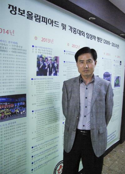 한글과컴퓨터학원 김동규 원장