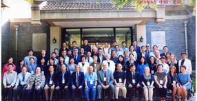 Представители ИМТК приняли участие в научном форуме «Восток-Россия-Запад: история и современность»