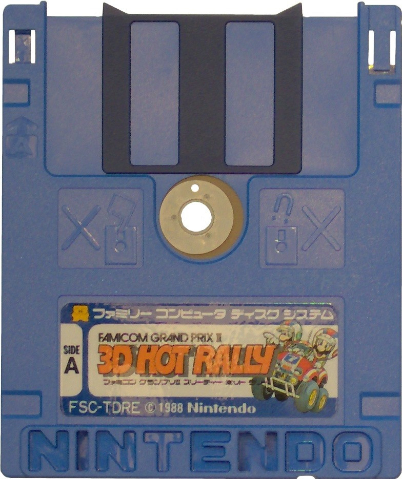Famicom Disk System Blue Disk with protective shutter