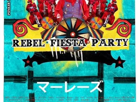 2020年9月10日(木)『REBEL FIESTA PARTY』@渋谷宇田川カフェ別館