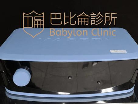 新一代VASER2.2威塑正式進駐巴比侖診所!
