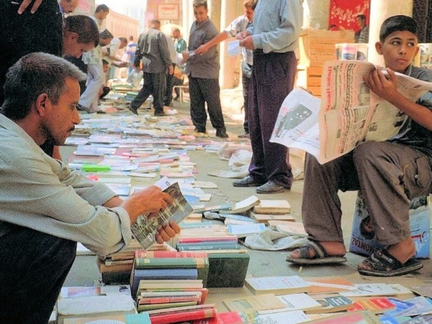 Where Fact Meets Fiction: Mutanabbi Market