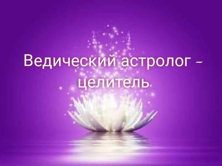 МИР СВЕТА И ДОБРА - это наша реальность!