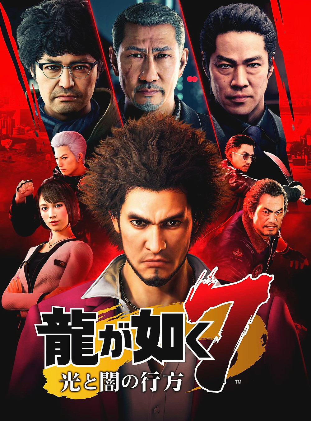 yakuza like a dragon ps4 release date
