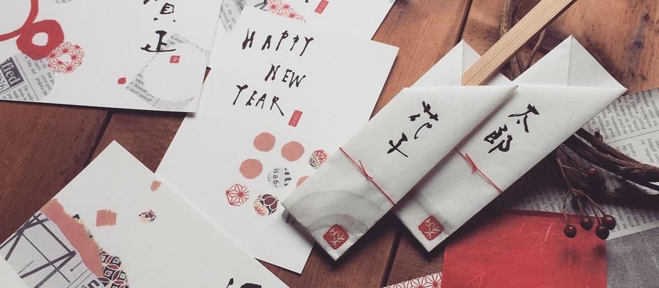 2019.10.16(水)WS