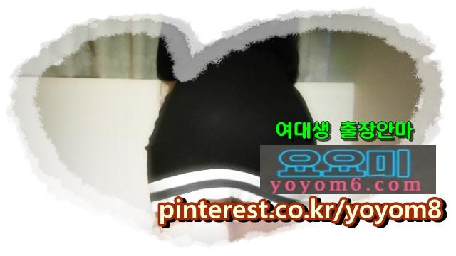 강릉요요미출장샵 만남 ↖ 요요미강릉콜걸 {전지역가능} 최고의 출장서비스 강릉출장안마(쇼핑)