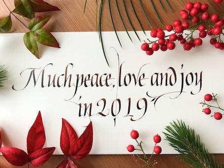 *NEW YEAR 2019*