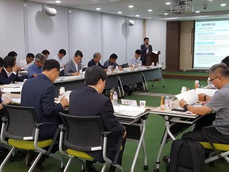 '빛가람혁신도시 발전계획 용역' 최종보고회 열려