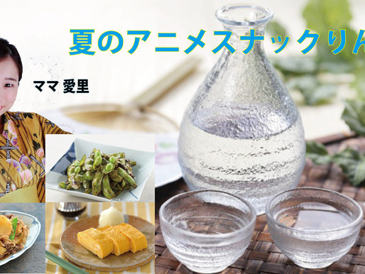 7/16(火) アニメスナックりんか