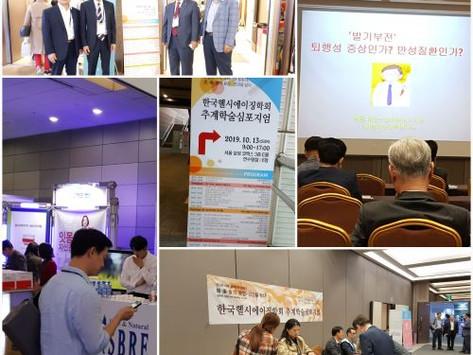 """[Dr. News]13일 한국헬스에지징학회 개최 """"의료혁명의 건강한 길잡이"""" 다짐"""