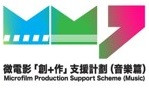 Seminar for The 7th Microfilm Production Support Scheme (Free of charge)