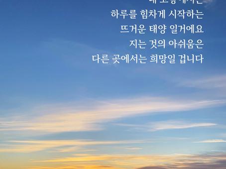 역대기하 29장_8월24일 월요일