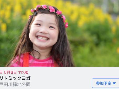 リトミックヨガ♪5月6日
