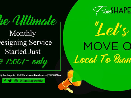 Move on Branded