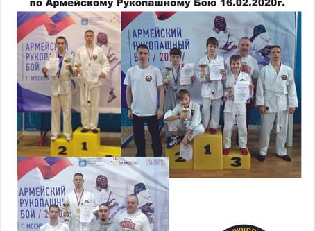 АРБ Турнир 16.02.2020 Клуб Единоборств Комбат