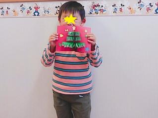 クリスマスカード① 保育士