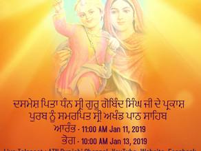 Parkash Purab Guru Gobind Singh Ji