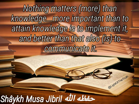 Nothing matters more than knowledge!