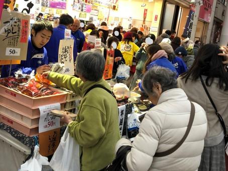 """2019年12月30日夢ぷらざさん""""年越しそば""""店頭販売"""