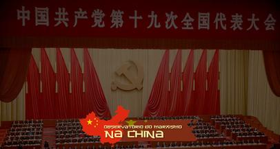 """""""O Comunismo é a eliminação da propriedade privada"""" (por Zhou Xincheng, militante do PCCh)"""