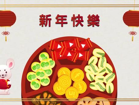 iBorn仝人恭祝大家新年快樂,日日都精神,唔再係初四咁嘅樣!