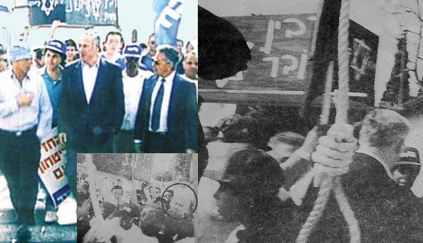 """Netanyahu walking in front of a coffin, bearing the title """"Rabin kills Zionism"""", and next to it a hangman's noose (March 4, 1994)"""