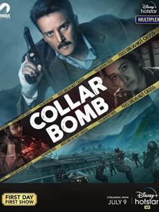 Collar Bomb Movie Download