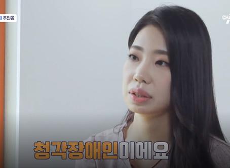 아트21 고아라 채널A 아이콘택트 출연