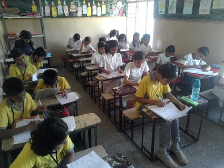 श्रीविद्या गणित प्रज्ञा परीक्षा