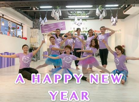 #謹賀新年