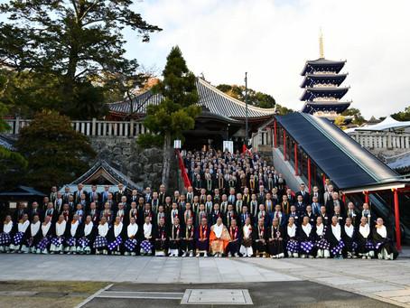 全真言宗青年連盟第39回結集須磨寺中山寺大会