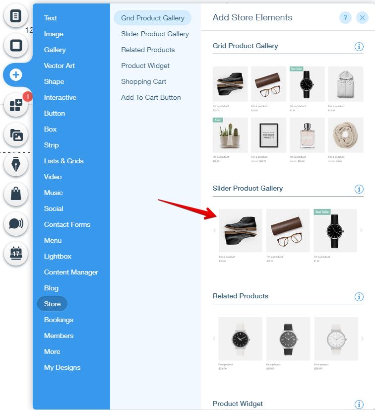加入產品圖庫 Wix Stores