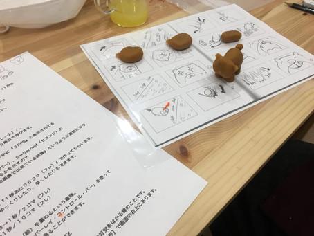 2月の実験部【クレイアニメーション作り】