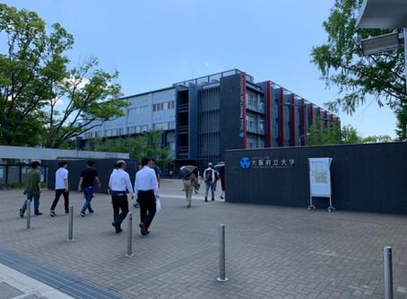 起業家教育インタビュー:大阪府立大学