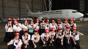 中学2年生進路学習 職業体験 JAL