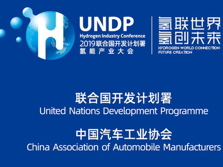 Foshan, China: AHP speaking at UNDP Hydrogen Industry Conference