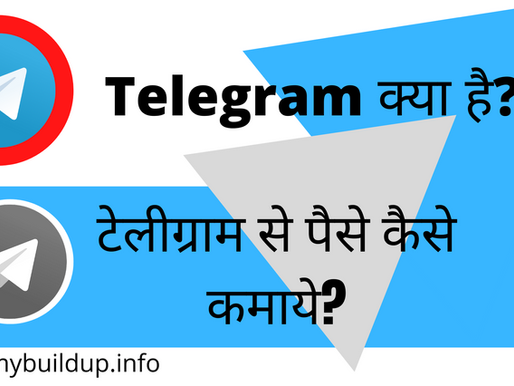 टेलीग्राम क्या है? और Telegram App से पैसे कैसे कमाये?