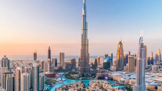 As Fundações da Maior Torre do Mundo