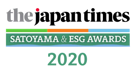 ACE announced Special Award Winner of Japan Time's Satoyama & ESG Awards 2020