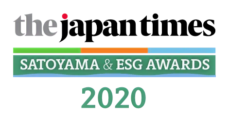 Japan Time's Satoyama & ESG Award 2020