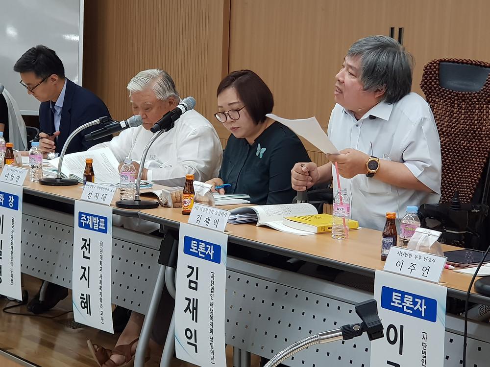토론을 맡은 해냄복지회 김재익 상임이사(맨 오른쪽)