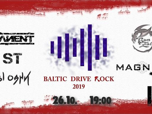 Балтийская рок-интеграция в действии