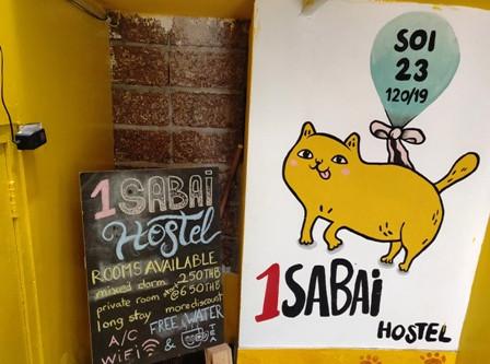 1Sabai Hostel Bangkok Review