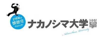 【2/18開催!イベント情報】
