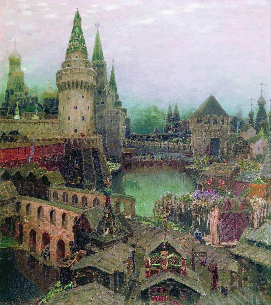 На рассвете у Воскресенского моста. Конец XVII века (1900 год)
