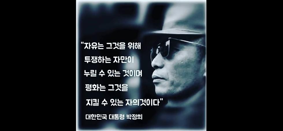 박정희 대통령.png