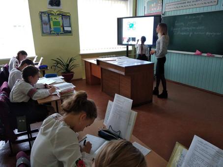 Сходинками педагогічної майстерності