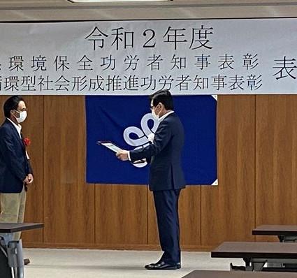 福岡県知事表彰