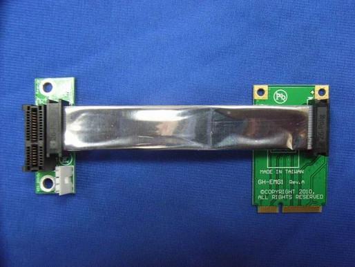 GH-EMRX1-G1C9